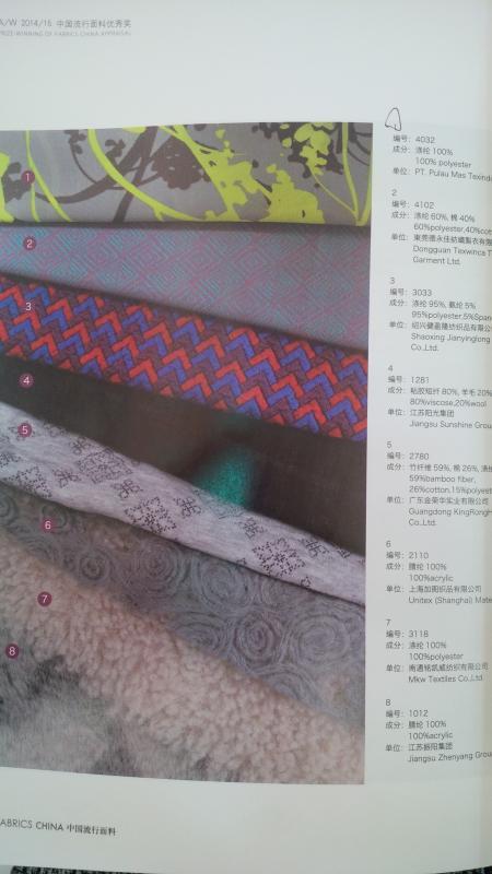 fabrics_china_magazine_2.jpg